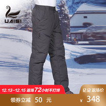 Down pants men wear high waist middle-aged and elderly winter new men cotton pants thickening sports warm casual long pants