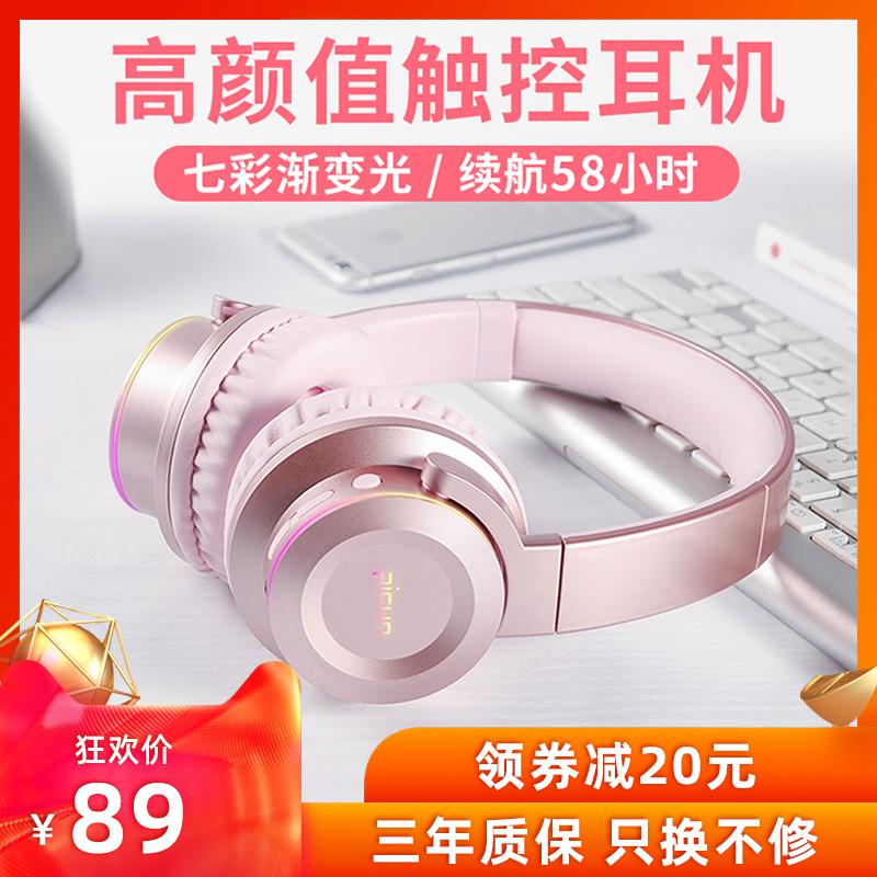(用20元券)头戴式无线双耳听歌潮索尼华为耳麦