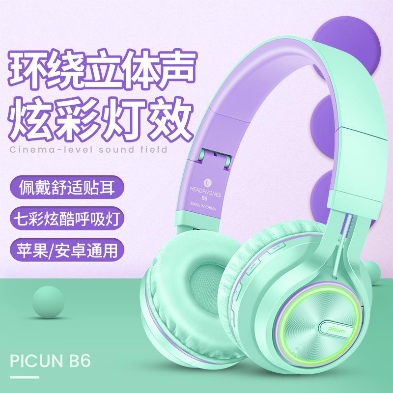 蓝牙耳机头戴式女生可爱潮韩版无线耳麦双耳高音质苹果8XS索尼手机笔记本电脑听歌专用少女ins风文艺折叠便携