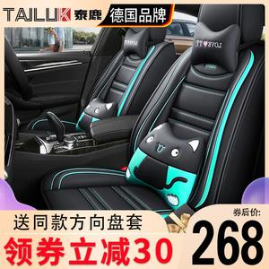 汽车坐垫座套专用座垫全包四季通用网红座椅套亚麻夏季冰丝全包围
