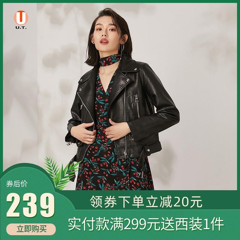网红同款2020春季短款pu皮衣夹克