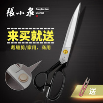 Zhang Xiaoquan Scissors Manganese steel genuine clothing cutting large scissors cut 9 sewing 8-12 inch 10 Professional tailor shears