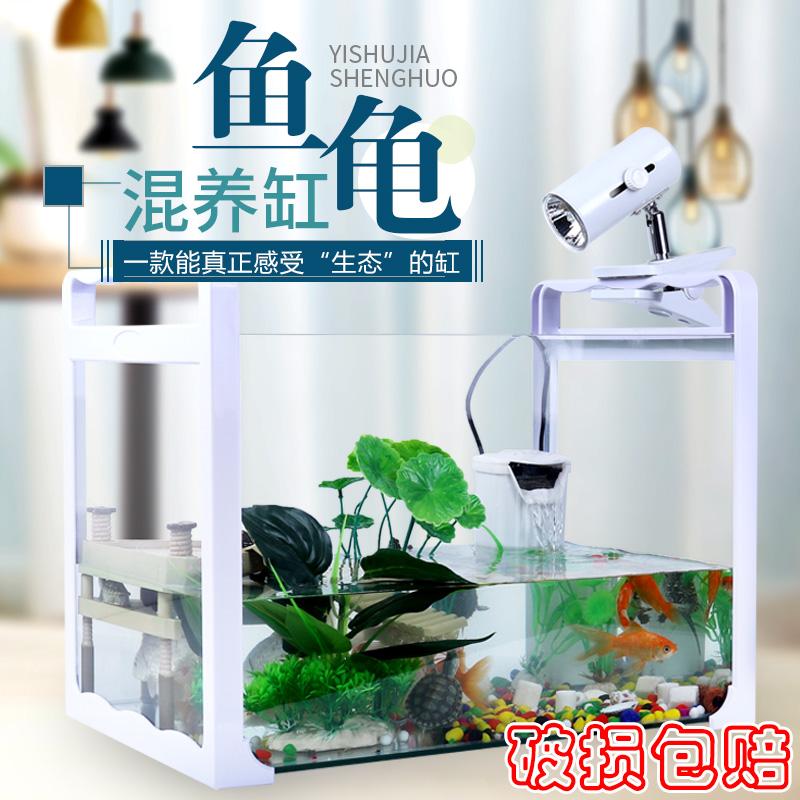 乌龟缸带晒台养龟专用缸水陆家用金鱼缸玻璃鳄龟别墅客厅小型龟箱