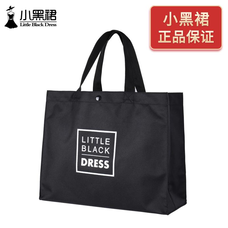 牛津布环保购物袋超市买菜包包女大容量折叠便携小帆布袋子手提袋