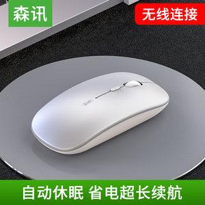 huawei /华为无线原装正品蓝牙鼠标