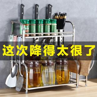 厨房置物架不锈钢落地式多层调味调料架刀架多功能收纳用品架壁挂价格