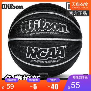 威尔胜wilson篮球7号NCAA官方正品室内外水泥地耐磨比赛花式学生