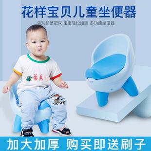 儿童马桶女宝宝坐便器加大号婴幼儿男便盆1 6岁尿盆 小孩座便器