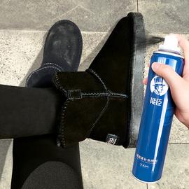 翻毛皮鞋清洁护理磨砂鞋粉绒面打理液鞋油黑色反毛反绒麂皮补色剂图片