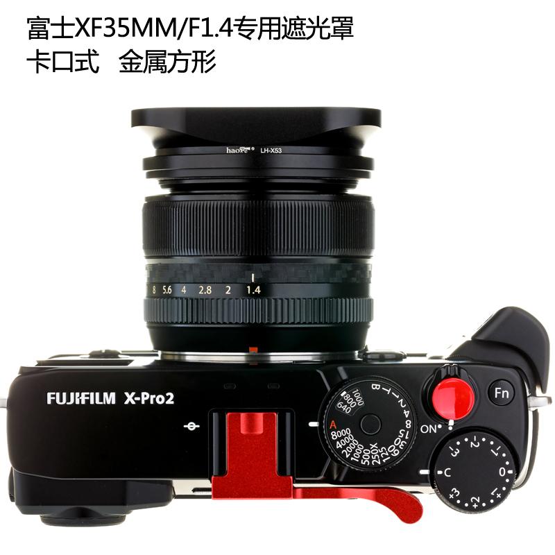 Песня Fuji xf35 1.4 затенение накладка дракон зеркало Головка xf 35 мм f1.4 r XE3 PENF Аксессуары