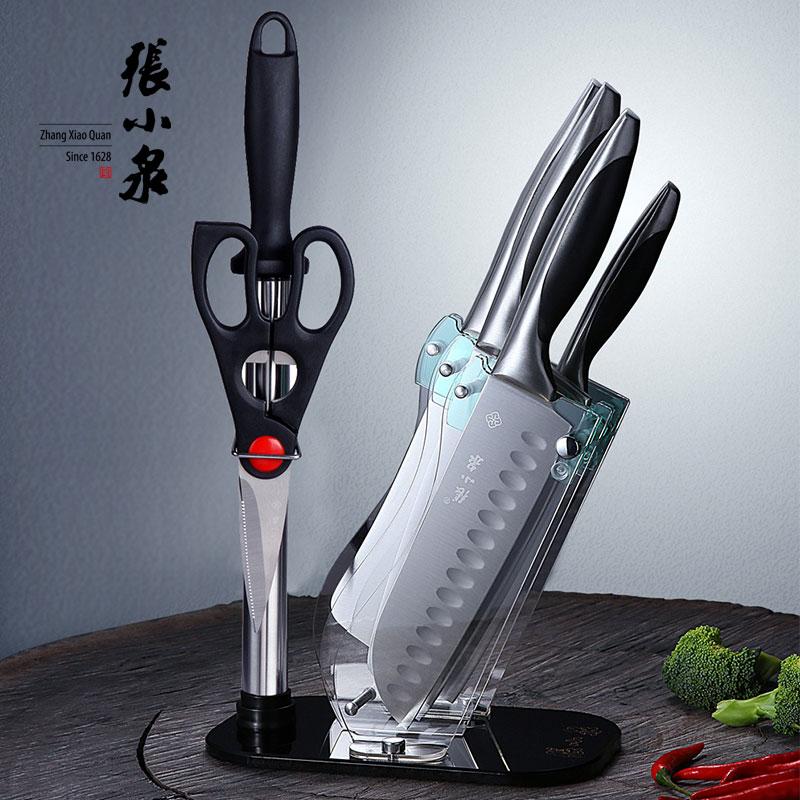 Наборы кухонных ножей Артикул 522194533805