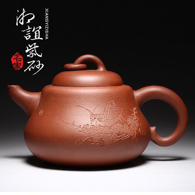 3XY[湘谊]名家紫砂壶 宜兴正品 全手工茶壶 高工王品荣正版授权
