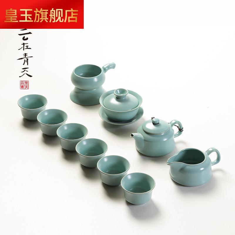 6YZQT 柴窑整套茶具套装功夫茶壶茶杯汝窑陶瓷青瓷汝瓷办公
