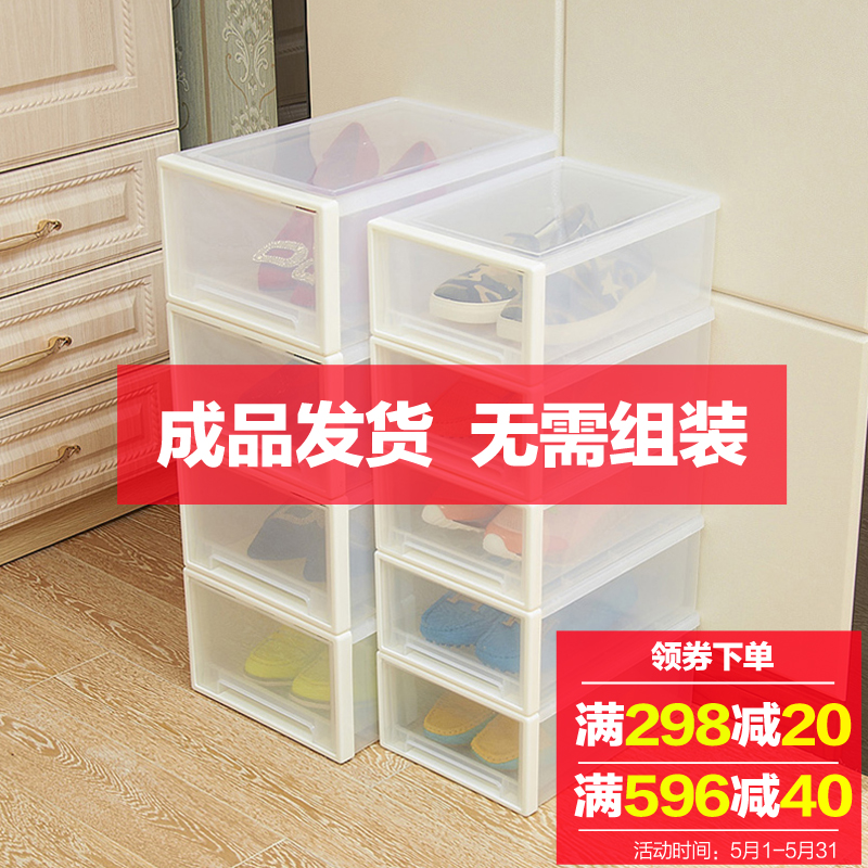 Dustproof thickened plastic transparent drawer shoe box mens and womens shoes boots high heel shoe cabinet simple combination storage box
