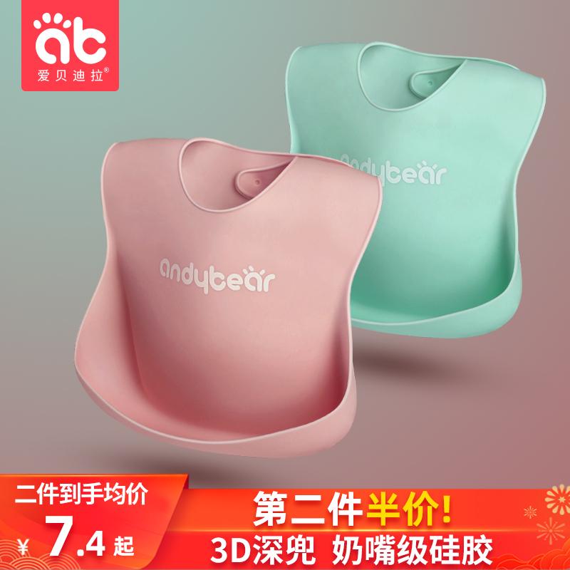 宝宝吃饭防水硅胶超软食防脏口水兜