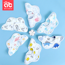 Saliva towel pure cotton baby Waterproof Bib Bib Bib eat 360 degrees can be rotated in autumn and winter newborn baby anti spitting milk