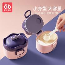 婴儿奶粉盒便携外出大容量辅食奶米粉分装格储存盒容量密封防潮罐