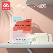 爱贝迪拉婴儿隔尿垫一次性防水透气隔夜护理垫大号超大不可洗夏天