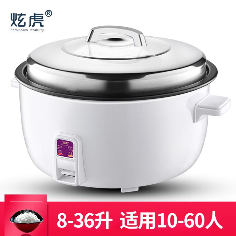 炫虎 ARC-08L125电饭煲好用吗,哪款值得买呢