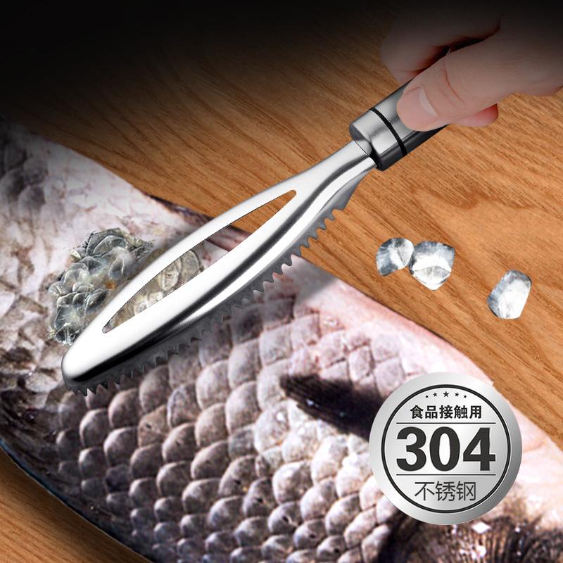 Ножи для чистки рыбы Артикул 604455655691