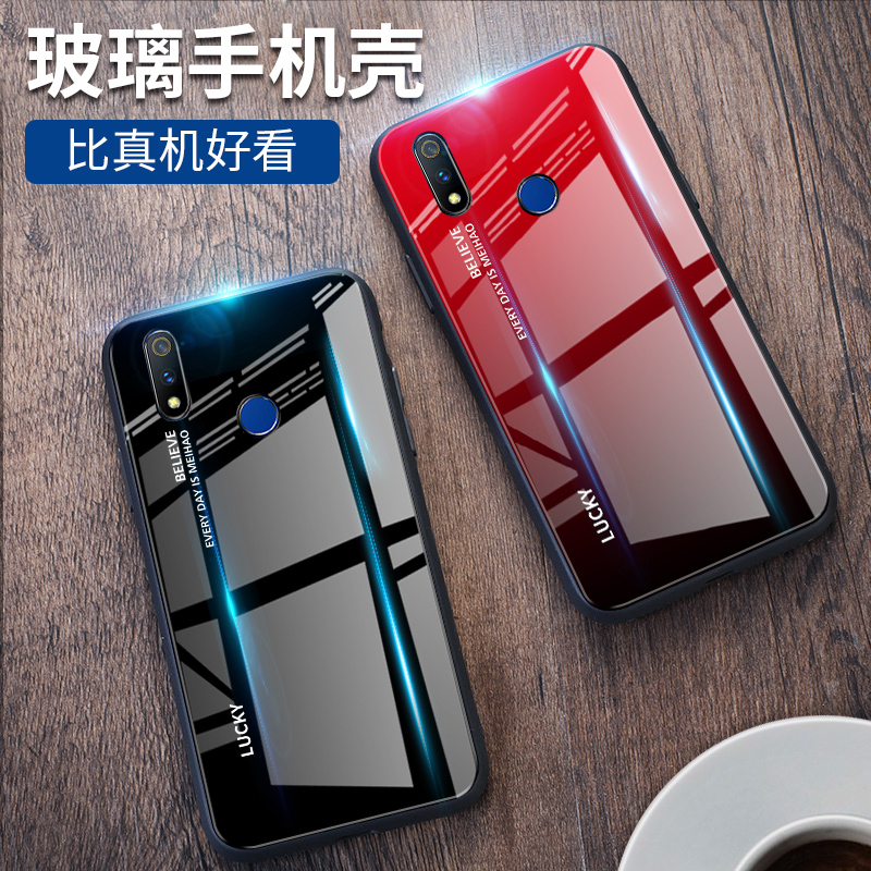 12-02新券realmex玻璃镜面oppo全包手机壳