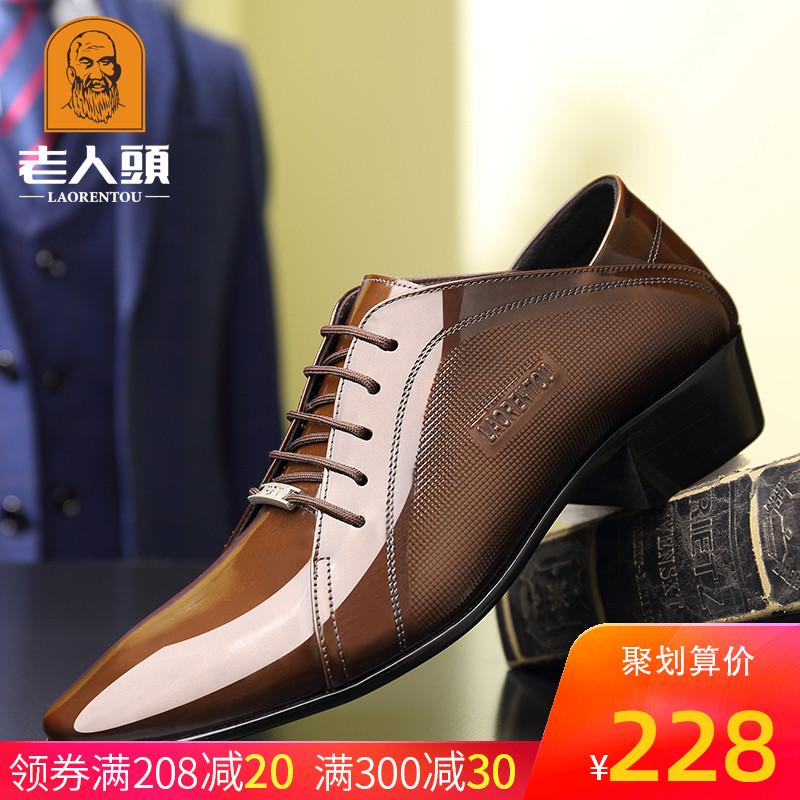 手慢无老人头男鞋秋季新款韩版男士商务正装皮鞋男真皮英伦青年尖头婚鞋