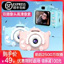 儿童数码照相机可拍照迷你小单反宝宝卡通生日礼物男孩女孩玩具