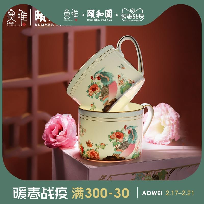 奥唯国潮新文创颐和园咖啡杯陶瓷套装欧式小奢华情侣咖啡杯碟礼盒