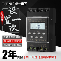 Zhuo a microcomputer time-controlled switch ZYT16G street lamp time controller kg316t space-time timer 220V