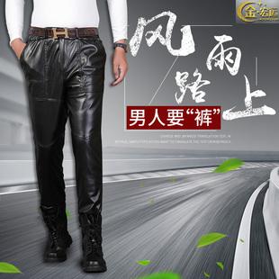 皮裤男宽松防水摩托车机车工作裤PU皮裤子中老年皮毛一体加绒加厚