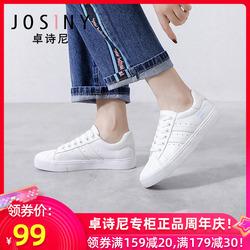卓诗尼断码清仓品牌女鞋专柜正品2020春秋季板鞋贝壳头百搭小白鞋
