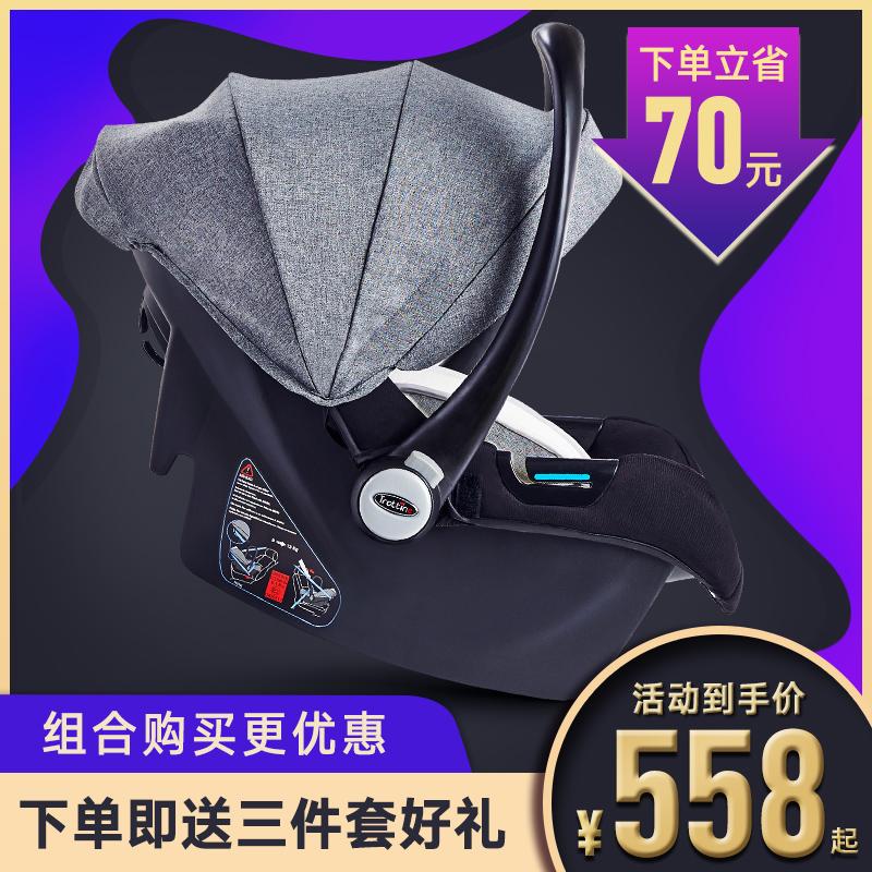 trottine婴儿提篮式安全座椅提篮