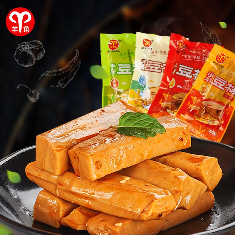 武隆羊角豆干豆棒重庆特色豆腐干