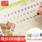 一年级字帖练字本小学生同步凹版楷书笔顺笔画练字帖儿童铅笔课本