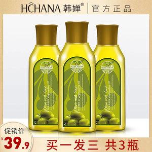 3瓶|韩婵橄榄油护肤脸部保湿补水滋养护发全身按摩油身体护理精油