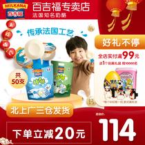 儿童高钙营养健康宝宝辅零食共50支百吉福棒棒奶酪棒500gX2袋