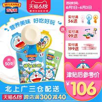 包装100g3妙可蓝多棒棒奶酪儿童高钙奶酪棒奶油干酪乳酪宝宝零食