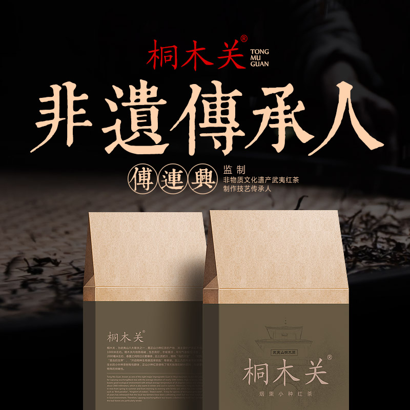 Один 9.9 павлония выключить военный варвар гора положительный гора небольшой семена черный чай специальная марка аромат тип чай подарок масса