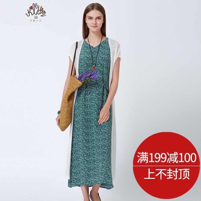 珂蕾朵姆2018夏装新款修身中长款薄款百搭针织女装空调衫K2152N09