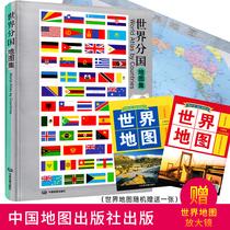 北京現貨官方正版仿古地圖貼圖手繪旅游地圖系列中英文清華大學地圖典藏版