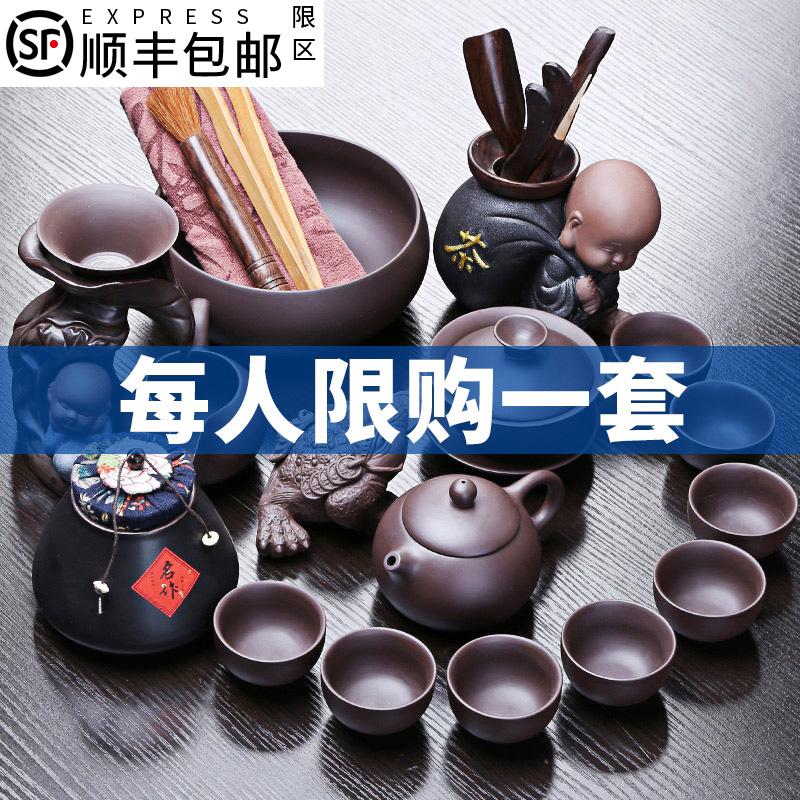 祥业紫砂茶具套装家用喝茶泡茶陶瓷茶壶茶杯套装紫砂功夫茶具