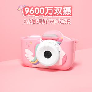 儿童照相机女孩玩具可拍照数码高清可打印拍立得彩色照片男小单反