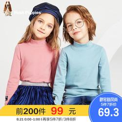 暇步士童装男童打底衫2019秋装女童针织衫中大童套头长袖上衣
