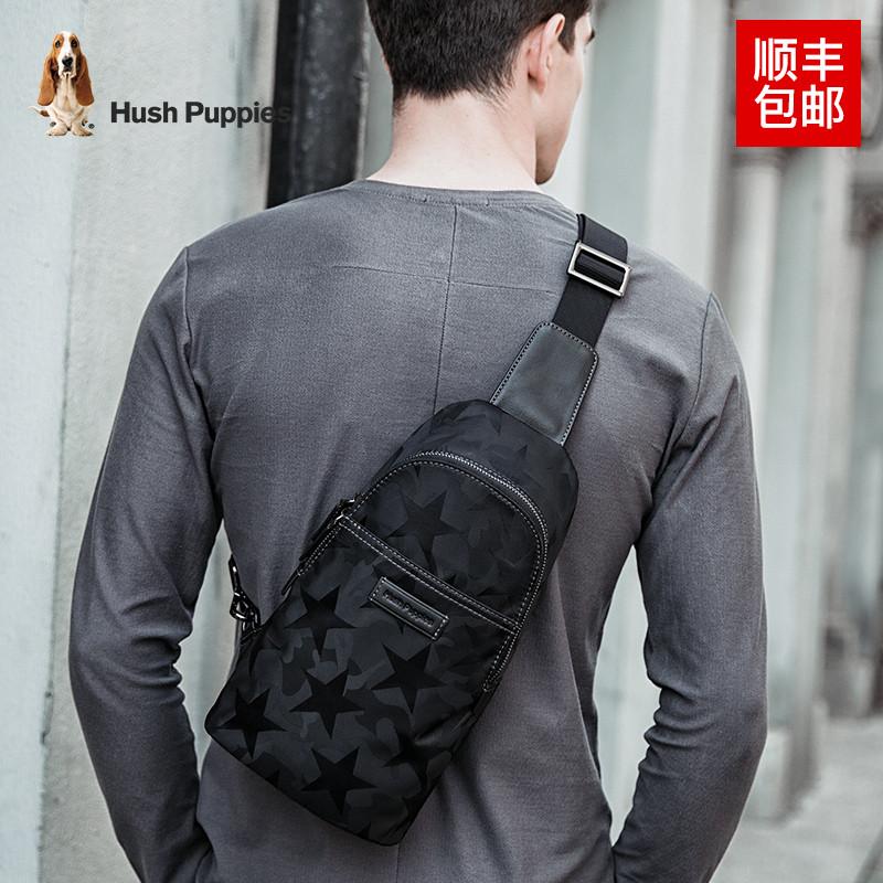 暇步士男士胸包男韩版潮帆布单肩包户外运动休闲包包男包斜挎背包