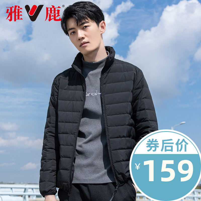 Yalu anti season autumn winter new light down jacket men's coat loose light jacket warm jacket clearance K