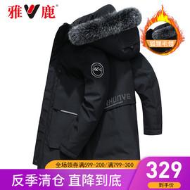 雅鹿反季2020新款爆款羽绒服男中长款狐狸毛领加厚冬季男装外套Z