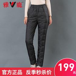 雅鹿中腰羽绒裤女款外穿修身显瘦加厚保暖时尚女士高腰棉裤冬HS