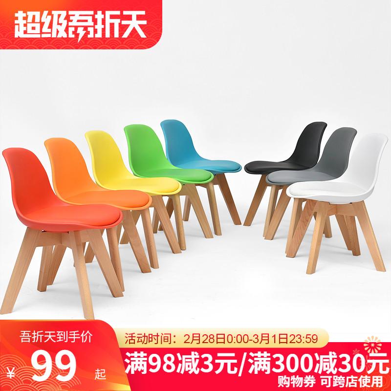 初木实木儿童椅学习椅家用靠背小椅子写字椅小板凳矮凳宝宝小凳子 - 封面