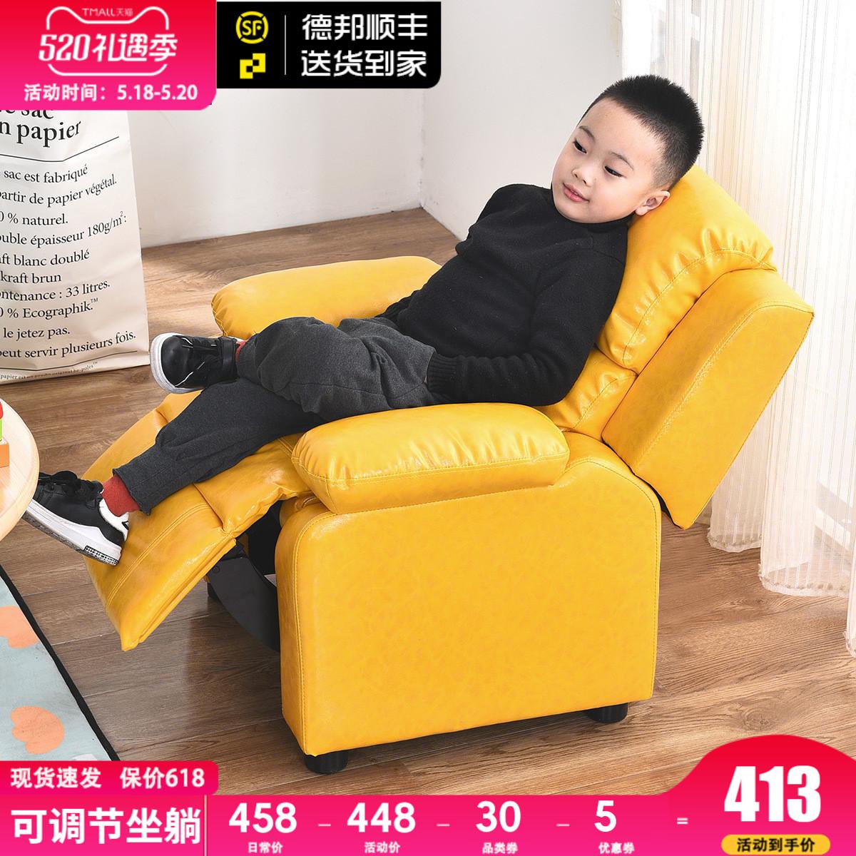 Детские диваны / Кресла Артикул 564704705602