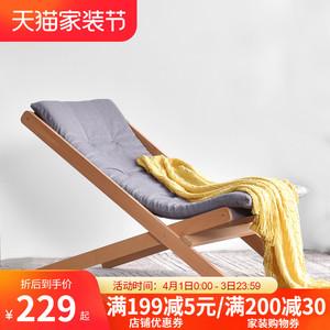 初木实木折叠躺椅办公室午休椅懒人靠背睡椅家用阳台休闲逍遥椅子